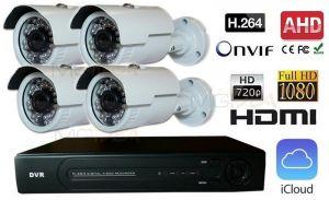 KIT VIDEOSORVEGLIANZA DVR AHD IBRIDO H264 4 CANALI CH 720P HDMI 2 CANALI 1080P TELECAMERA NEXT 5 AHD BULLET HD 3,6MM