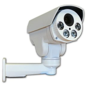 TELECAMERA AHD 2.8-12 MM 2 MP NEXT ZOOM FILARE ALTA RISOLUZIONE VARIFOCALE VIDEOSORVEGLIANZA