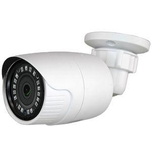TELECAMERA VIDEOSORVEGLIANZA ESTERNO INTERNO IP66 4 IN 1 IBRIDA 720P AHD WATERPROOF